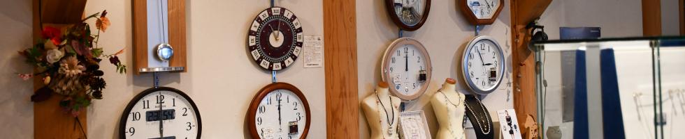 時計カテゴリーページ